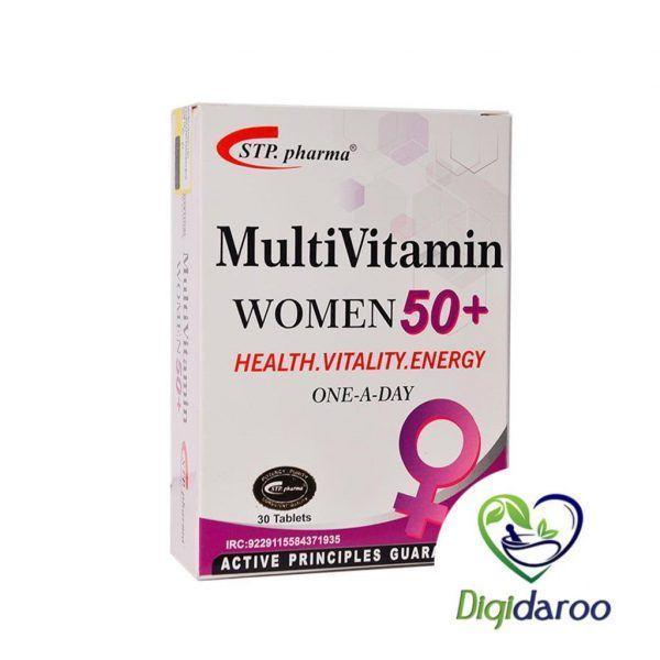 مولتی ویتامین خانم های بالای 50 اس تی پی فارما