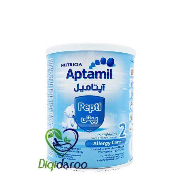 شیر خشک آپتامیل پپتی 2